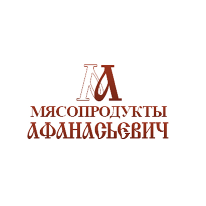 Афанасьевич