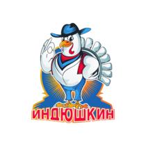 Индюшкин